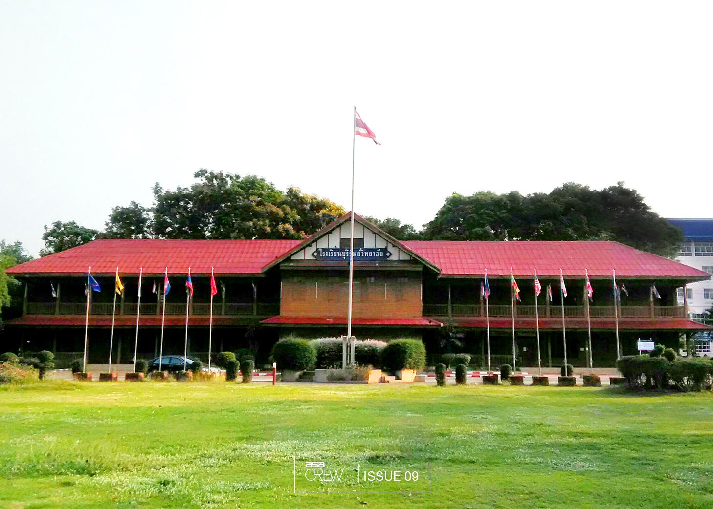 อาคาร 9 โรงเรียนบุรีรัมย์พิทยาคม เรือนไม้เก่ากว่า 70 ปีที่ยังมีลมหายใจ
